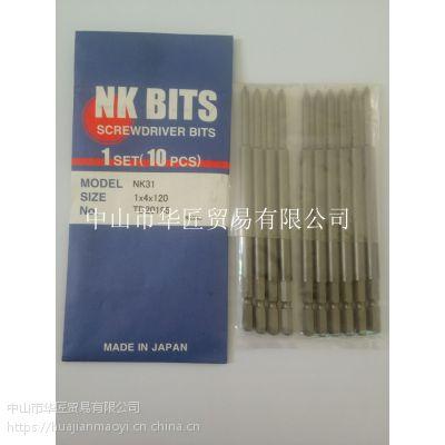 日东NK BITS电动螺丝起子配件-批咀 TD20195-0 原装正品