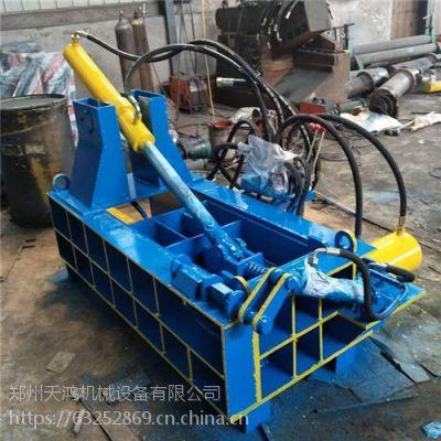 沁县金属压块机_小型号金属压块机(图)_全自动金属压块机