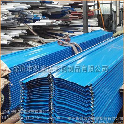 供应淮北地区 0.45厚 820型角驰彩钢瓦 屋面板强度好