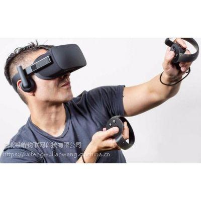 学习VR技术有何用途呢?
