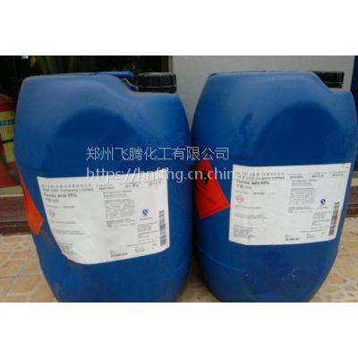 厂家直销巴斯夫甲酸 进口85蚁酸 酸化奶专用 现货供应