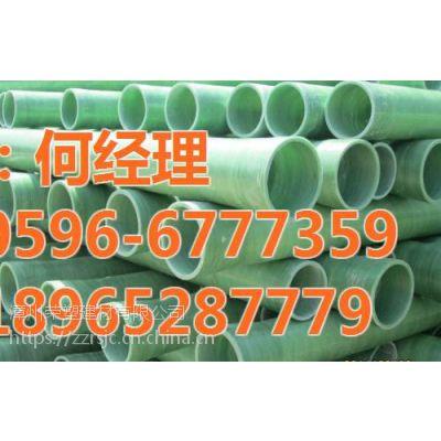 玻璃钢电力管定制|玻璃钢电力管|漳州荣塑