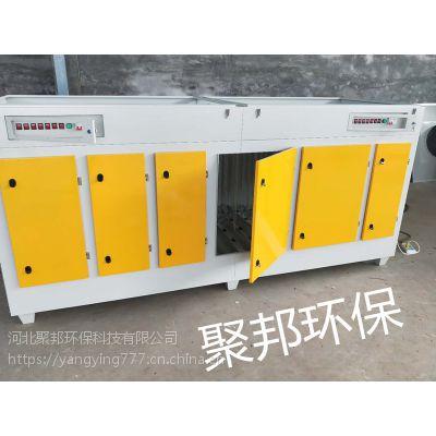 光解催化废气处理设备等离子净化器光氧净化器除臭除味设备UV-5000