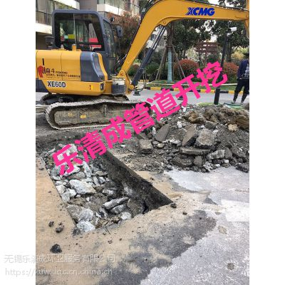 江阴南闸街道管道疏通管道吸污