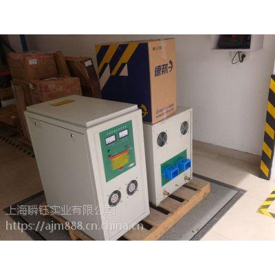 供应轴类链条淬火机械零部件热处理高频炉机械设备销售