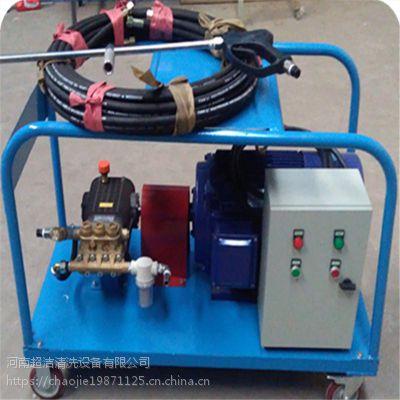 河南南阳厂家直销超洁牌高压清洗机 混凝土冲毛机
