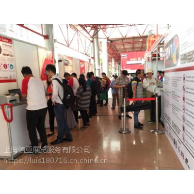 2020年德国EUROSHOP零售业展览会(三年一届) 上海信亚限时优惠