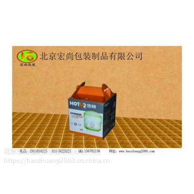 北京包装盒厂家
