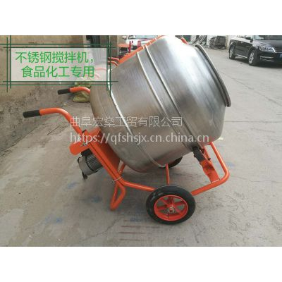 宏燊工程混凝土搅拌机 砂浆水泥搅拌机