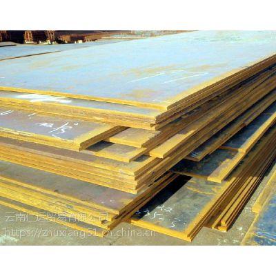 厂家代理临沧热轧钢板 Q235 攀钢 6*1260*6000mm,有油桶用板、搪瓷用板、汽车用板等,
