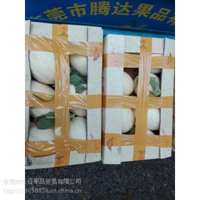 东莞水果批发市场代销东方蜜