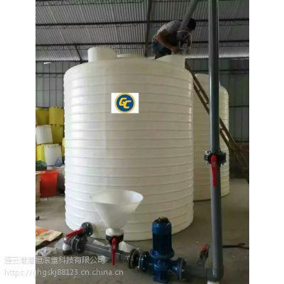 耐酸碱液体储罐 10吨塑料水箱 10立方减水剂塑胶桶