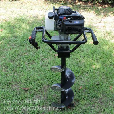 手动挖坑机 .具有体积小、重量轻、操作方便、维护简单