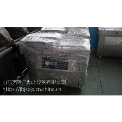400双室真空包装机,小型双室包装机
