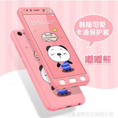 vivox9高清彩绘卡通手机壳 x9plus360全包手机配件保护套送钢化膜