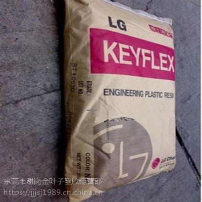 供应 TPEE挤出级 液压管专用塑料 充气管 TPEE/LG化学/BT1140D