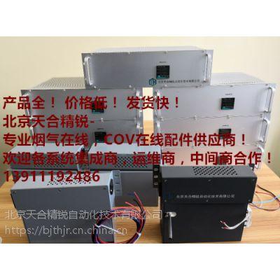 NOX气体转换器、CEMS氮氧化物转换炉 CEMS 湿度仪 湿度计 NO2转换成NOX 配件 备件