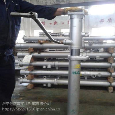 山东厂家供应DN内柱式单体液压支柱 汇之鑫矿用支护设备
