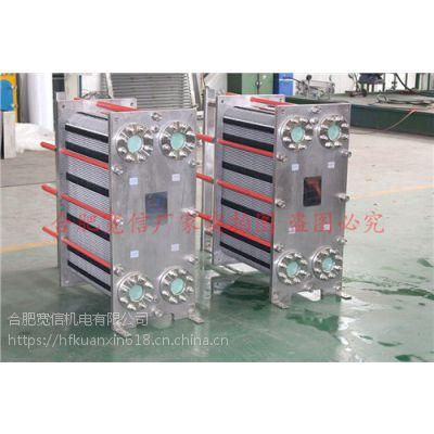 合肥板式换热器 板式换热器厂家 合肥板式换热器厂家宽信供