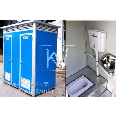 ***新夏季工地厕所淋浴房岗亭休息房移动厕所公共卫生间