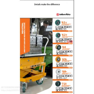 脚轮工业机柜工具车聚氨酯3寸 意大利TellureRota 品牌 质保交期有优势