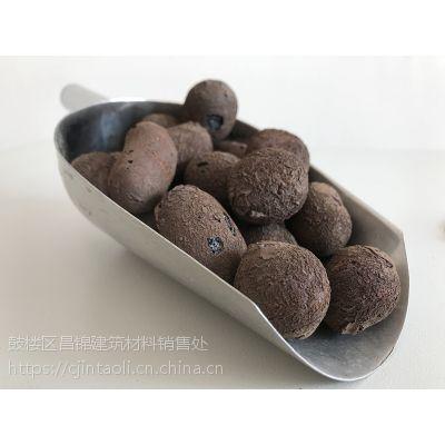 中国人,说中国话,用中国赣州陶粒