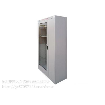金能电力上市公司安全工具柜,厂家直销,品质保障
