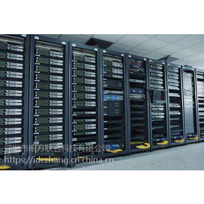 APP服务器租用,深圳一线机房资源,随时上架可测试