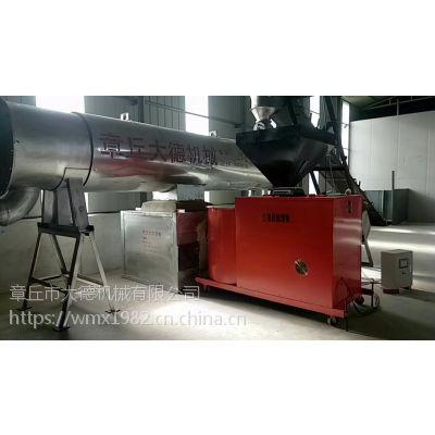 山东章丘新型木屑烘干机高产量烘干成本低