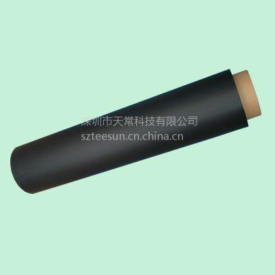 印刷级PC薄膜  PC-813B PC薄膜 磨砂PC薄膜