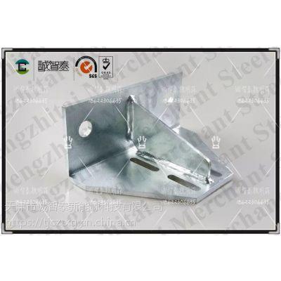 供应钢结构工程C型钢材料供应厂家|诚智泰型钢Z型钢厂家18622306635