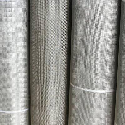 400目不锈钢丝网 200目不锈钢丝网 油烟机过滤网