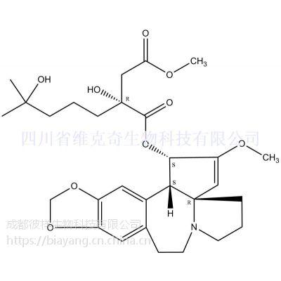 高纯 高三尖杉酯碱 26833-87-4