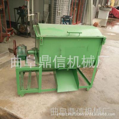 养殖厂特定大型颗粒饲料混料机 卧式搅拌机 可配输送机