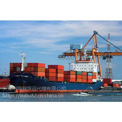 南宁到天津的全程海运运输费用要多少钱