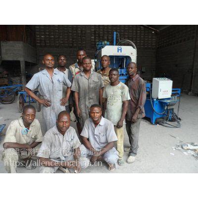泉州小型水泥制砖机fjhymac.com透水砖机华源水泥砌块机结实耐用