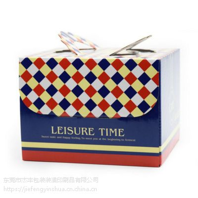 东莞杰丰印刷厂定制 手提蛋糕食品包装盒彩色纸盒印刷 开窗礼品包装