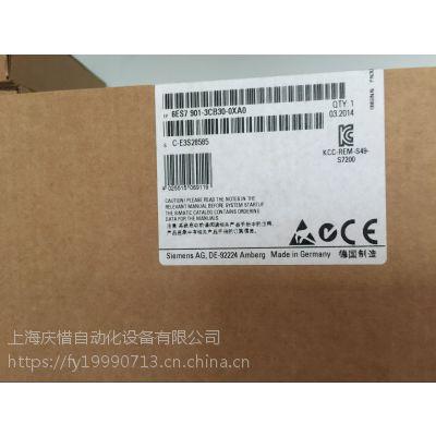 840D西门子NCU573.5数控主板