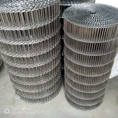批发冷却不锈钢乙型网带 油炸麻花输送带 激光割乙型网质量好