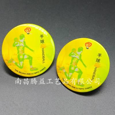 北京马口铁礼品襟章胸章徽章定制厂家
