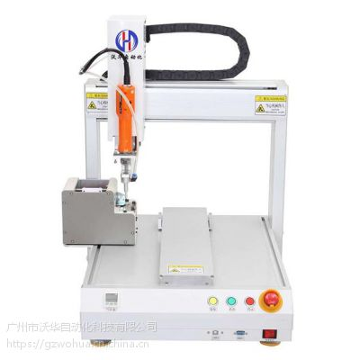广州自动焊锡机 io-沃华自动化 广州自动焊锡机批发