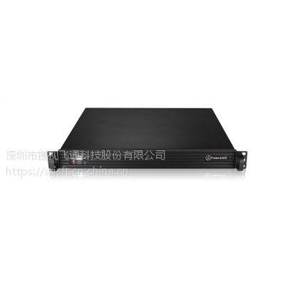 捷视飞通FRS2000 高清录播服务器