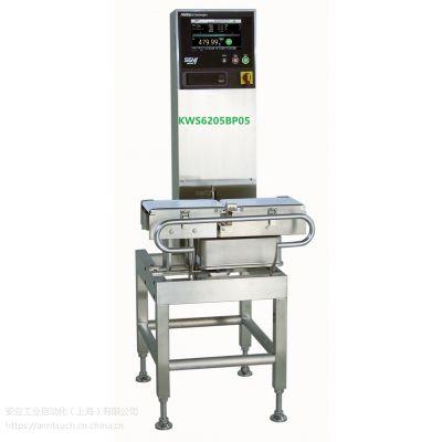 供应安立自动重量选别机KWS6205BP05