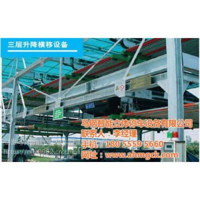 马钢智能设备(图),江苏立体车库单位,江苏立体车库