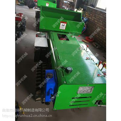 李子园施肥回填一体机 履带式田园耕作机 32马力大动力开荒旋耕机