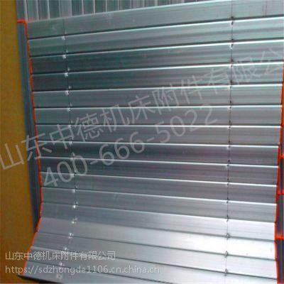 山东淄博商家附件热销的中德牌铝型防护帘