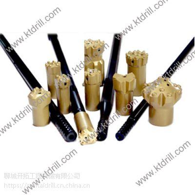 矿用专用钻头 钎具 钎头 钎杆 钎套