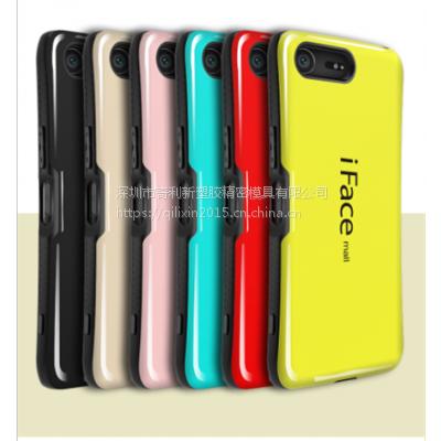 供应iFacemall 索尼XZP手机壳 防摔保护套 小蛮腰手机壳