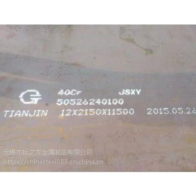 钢厂直销合金钢板42CrMo 35CrMo 15CrMo 可零割下料合金板