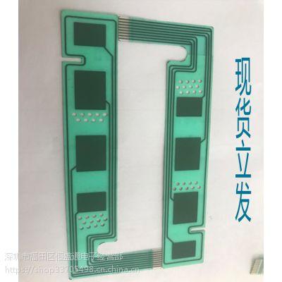 厂家供应轻触开关电容电阻式感应开关薄膜开关PVC PET PC面板面膜厂家定做